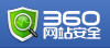 360网站安全检测平台